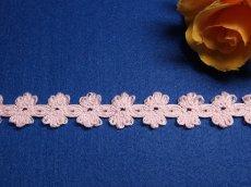 画像1: 5m!幅1.7cmお花が連続した綿トーションレース パープル (1)