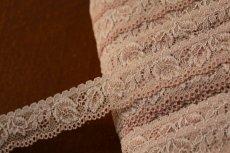 画像1: 40m!幅2.5cm薔薇の上品なラッセルストレッチレース ピーチベージュ (1)