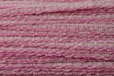 画像4: 5m!幅1.1cm可愛いピンク刺繍のラッセルレース 淡いピンク (4)