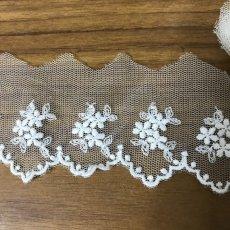 画像1: 150円!1.3m!幅4.7cm可愛い小花柄チュールレース オフホワイト (572500) (1)