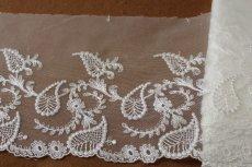 画像2: 3m!幅15.5cm繊細な刺繍のペーズリー柄チュールレース オフホワイト (2)