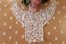 画像2: 150円!2枚組!幅14.5cm薔薇の蔓柄ケミカルモチーフ オフホワイト (2)