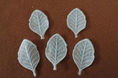 画像4: 15枚セット!幅4.7cm葉っぱの刺繍モチーフ ターコイズ (4)