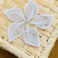 画像5: 8枚組!幅3.4cm美しい葉っぱの綿ケミカルレースモチーフ ホワイト (5)