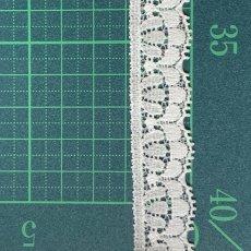 画像7: 150円!2m!幅2.1cmスカラのリバーストレッチレース オフホワイト (7)