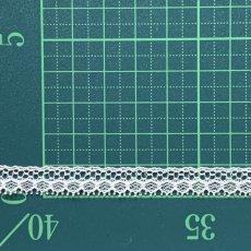 画像3: 幅0.9cm繊細なデザインが美しいフランス製リバーレース オフホワイト (3)