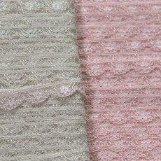 画像3: 5m!幅1cm小花柄ラッセルレース 薄いピンク (3)