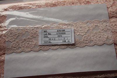 画像3: たっぷり108m!幅6cm綺麗な薔薇柄ラッセルストレッチレース ピーチピンク