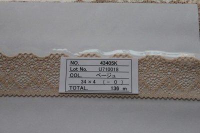 画像2: たっぷり128m!幅4.2cm綺麗なラッセルストレッチレース ベージュ