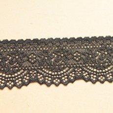 画像1: 5m!幅4.2cm可愛い小花柄ラッセルストレッチレース ブラック (1)