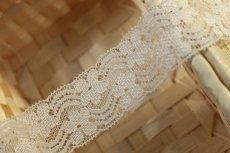 画像6: 20%off!51m!幅3.2cm可愛い花柄ラッセルレース オフホワイト (6)