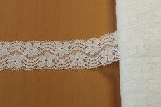 画像5: 20%off!51m!幅3.2cm可愛い花柄ラッセルレース オフホワイト (5)