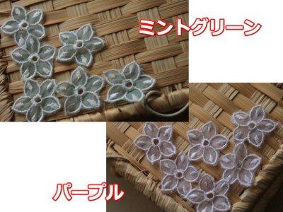 画像3: 10枚組!幅2.8cm透け感が可愛い花柄モチーフ ミントグリーン