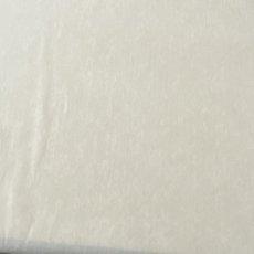 画像2: ポリエステル製不織布 日本製 55cm×45cm (2)