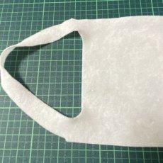 画像5: ポリエステル製不織布 日本製 55cm×45cm (5)