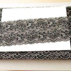 画像1: ラッセルストレッチレース 黒オフホワイト 58m巻!幅8.5cm薔薇柄 (1)