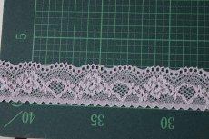画像3: ラッセルストレッチレース さわやかパープル 3m!幅3cm綺麗な薔薇柄 (3)