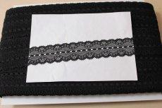 画像8: ラッセルストレッチレース 黒 幅4.4cmリボン通し 日本製5m巻 (8)