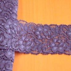 画像1: ストレッチラッセルレース ネイビー 日本製 幅5cmバラ柄 5m巻 (1)