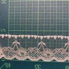 画像2: ラッセルレース ピンク/ラメ入り  4.3cm小花柄 5m巻 (2)