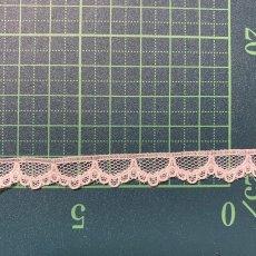 画像3: ラッセルレース オフホワイト 幅1cmスカラが可愛い  10m巻 (3)