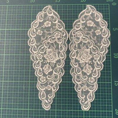 画像1: チュールレースモチーフ オフホワイト 幅20cm薔薇柄 2枚1組!