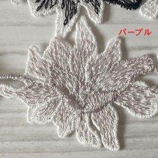 画像6: ケミカルレース 薔薇モチーフ 3色 日本製 90cm (6)