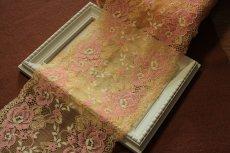 画像8: ラッセルストレッチレース 幅16.7cm 綺麗な薔薇柄  3m巻 (8)