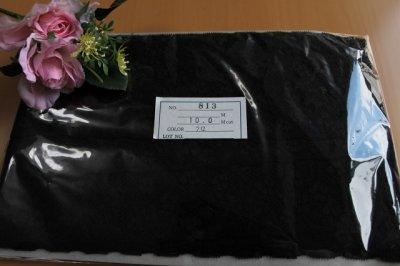 画像2: 幅8.2cm美しいラッセルストレッチレース 黒