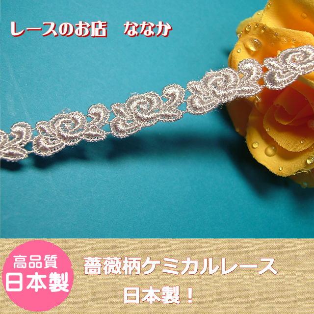 画像1: 3m!幅1.1cm薔薇柄ケミカルレース グレー (1)