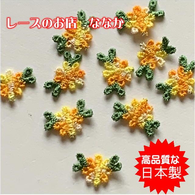 画像1: 10個組!幅1.8cm可愛い花柄ケミカルレースモチーフ イエロー/グリーン (1)