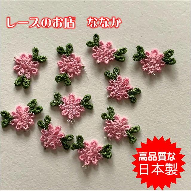 画像1: 10個組!幅1.8cm可愛い花柄ケミカルレースモチーフ ピンク/グリーン (1)
