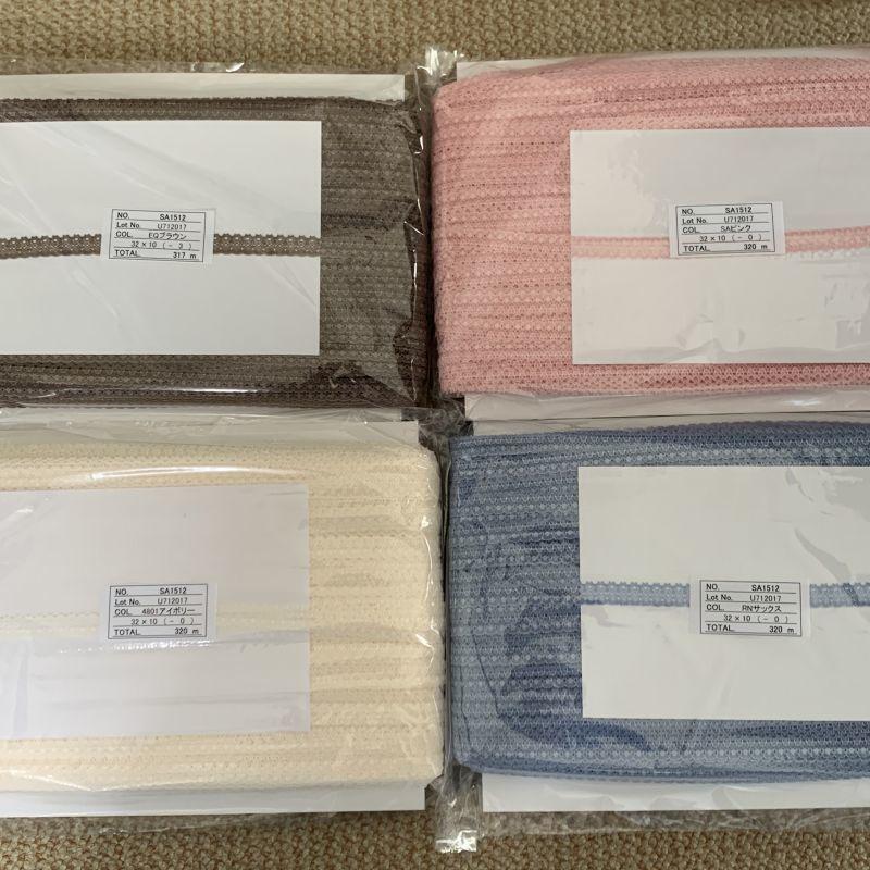 画像1: 送料無料!計1272m!幅1.4cm綺麗なラッセルストレッチレース 4色アイボリー、ピンク,サックス,ブラウン (1)