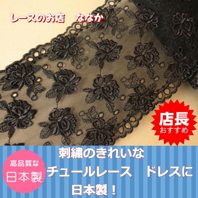 画像1: 1m!幅12.5cm豪華な薔薇柄チュールレース 黒  (1)